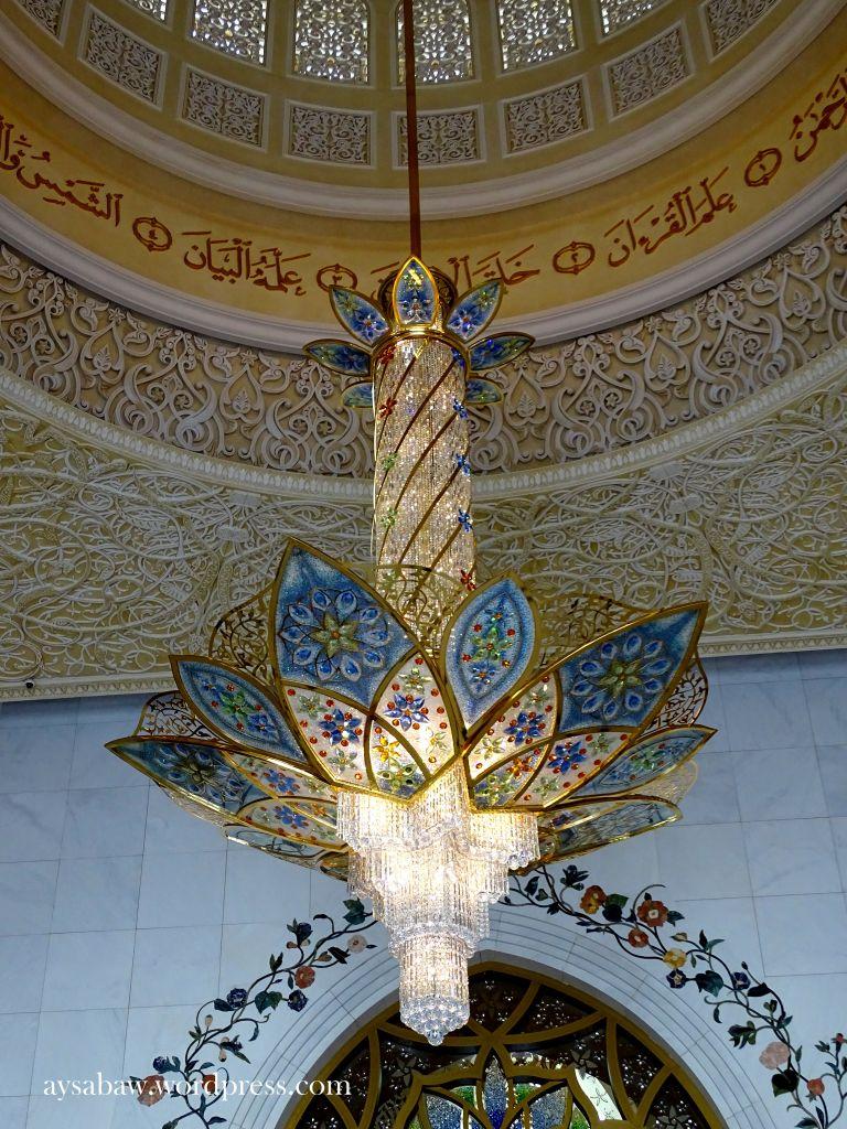 Grand Sheikh Zayed Mosque - Chandelier