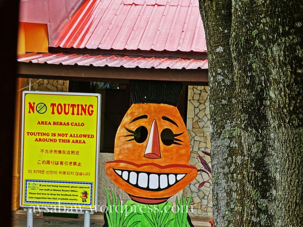 No Touting