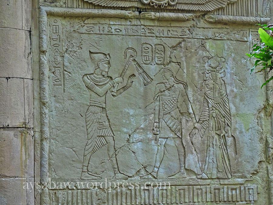 Pharaohs on the Wall